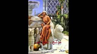 اغاني طرب MP3 موشح ـ الحلو نام ـ تحميل MP3