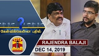 (14/12/2019) Kelvikkenna Bathil | Exclusive Interview with Minister Rajendra Balaji