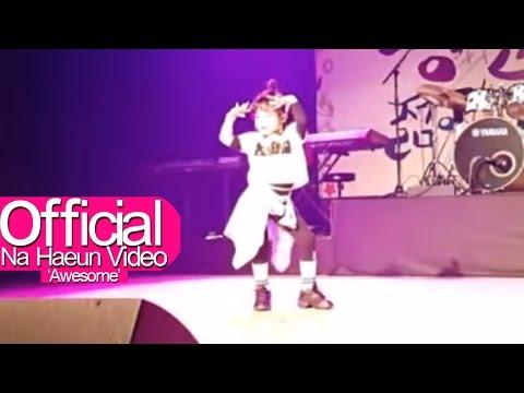 나하은 (Na Haeun) -  4MINUTE (포미닛)  - 미쳐 (Crazy) 댄스공연 (Dance Performance)