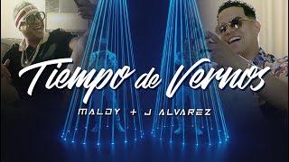 Tiempo de Vernos - Maldy (Video)
