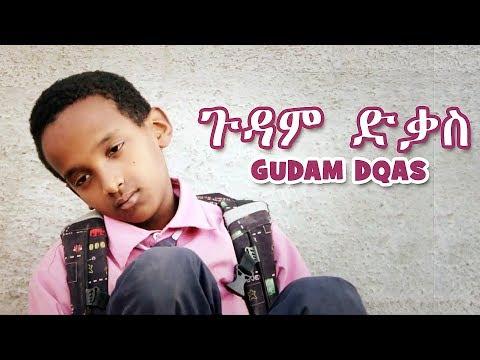 Yonas Maynas and Niftalem Yohannes - Gudam Dqas   Eritrean Comedy
