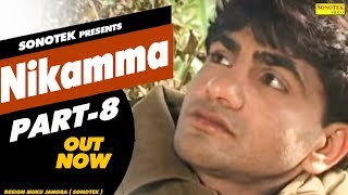 HD Nikamma Part 8 || निकम्मा भाग 8 || Uttar Kumar || Hindi Full Movies