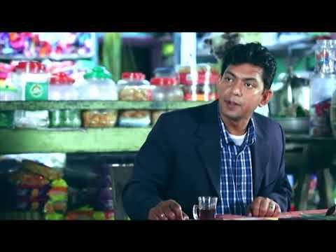 bangla natok bideshi para part 94 chanchal chowdhury aakhomo