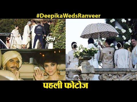 सामने आई Deep-Veer की शादी की पहली Photo