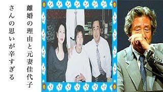 小泉純一郎の元妻宮本佳代子が語った生々しい離婚エピソードに涙が止まらない....小泉進次郎、孝太郎への思いを綴ったその内容とは.... | Kholo.pk