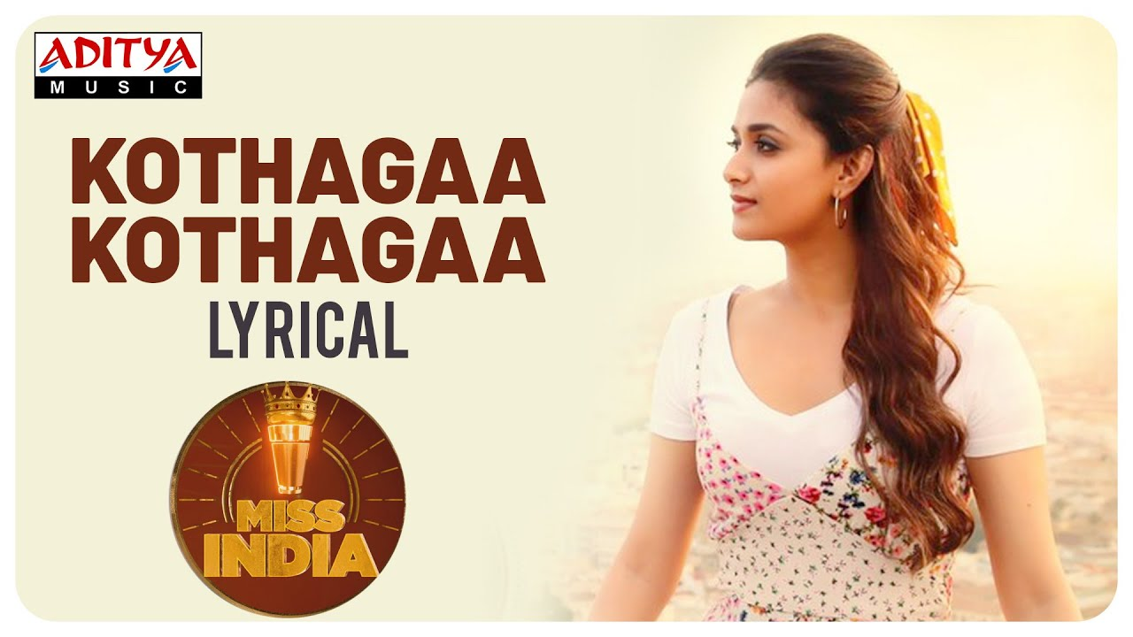 Kotthaga Kotthaga Lyrics - Shreya Ghoshal , Thaman. S