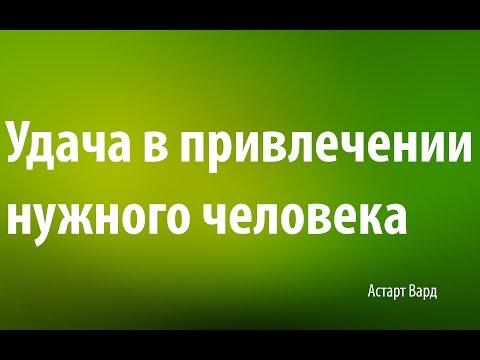 Желаю вам успеха и удачи