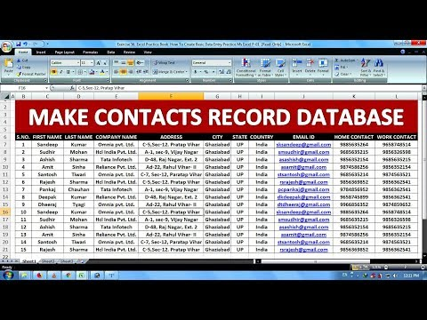 Basic Data Entry Practice In Excel Tutorial In Hindi    Microsoft Office Excel Practice Book    P- 1