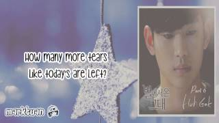 [ENG] Huh Gak - Tears Like Today (오늘 같은 눈물이) Man from the Stars OST