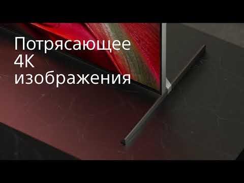 XR-85X95J видео 1