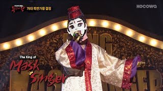 It's a Song of Kim Kyung Ho, a Male Rocker! [The King of Mask Singer Ep 152]