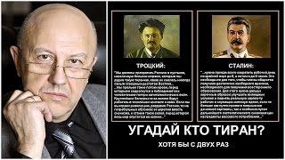 Андрей Фурсов - Столетие со дня шабаша, или февральский переворот