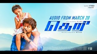 Vijay's Theri 'Dub Theri Step' song few lines are here - Atlee, G.V.Prakash Kumar