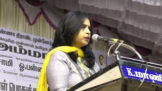 அதிமுக வில் இப்படி ஒரு பேச்சாளராக Admk sasi reaka unlimited speech DMK mk Stalin #சசிரேகா #Admk