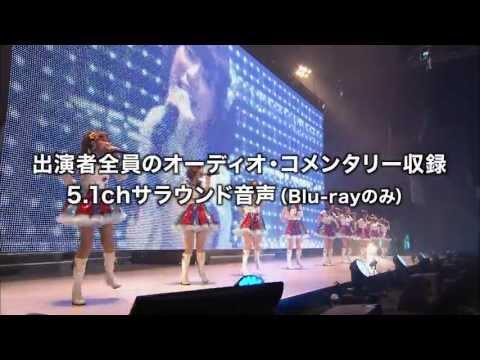 【声優動画】今年行われたアイマスライブのダイジェスト映像