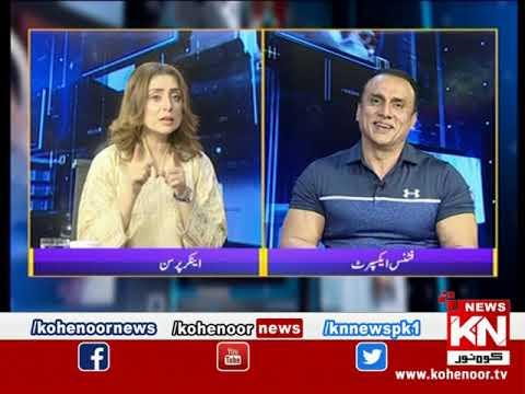 Kohenoor@9 With Dr Nabiha Ali Khan 29 June 2021 | Kohenoor News Pakistan