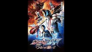 Lagu Ultraman Geed Dan Lagu Ultraman Geed Versi Rem