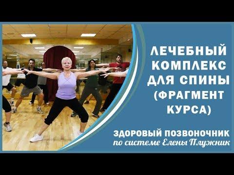 Комплекс упражнений для формирования правильной осанки с фото