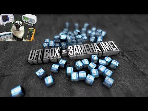 UFI BOX - замена imei на МТК