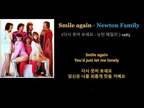 Smile again - Newton Family (다시 웃어 보세요 - 뉴턴 패밀리 )영화 Yesterday 주제곡, 1983 한글자막
