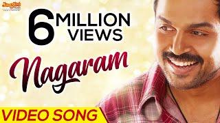 Nagaram  Karthik