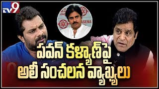 Actor Ali about Pawan Kalyan - TV9