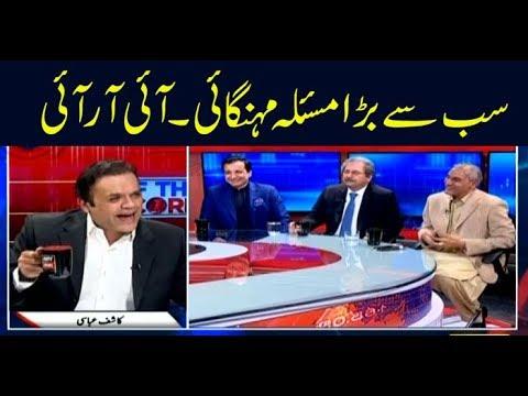 Off The Record | Kashif Abbasi | ARYNews | 18 March 2019