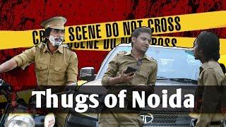 Thugs of Noida Ft Rajesh Yadav | Flying Teer | Hawai Chappal