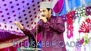 MAULA ALI MAULA ALI MAULA   SYED SABBIR QADRI   Majnu Shah Baba   technical awaaz   Mohd Kamran