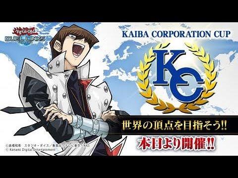 (Yu-Gi-Oh! Duel Links) ลง KC Ep.1 ไอดีเด็ก