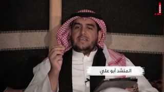 تحميل اغاني تلاقينا على خير - المنشد أبو علي - سواعد الإخاء 2 MP3