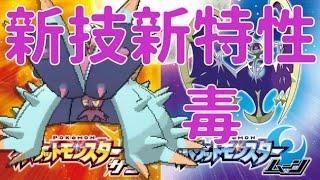 特性 ドヒドイデ 【ポケモン剣盾】ドヒドイデの対策