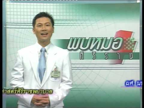 Terafleks และ thrombophlebitis