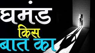inspirational quotes in hindi best Motivational Shayari, ( Heart touching whatsapp status video )