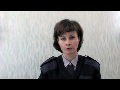 Работа сотрудников уголовно-исполнительной инспекции