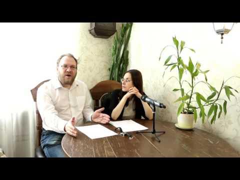 страстная жена: видео