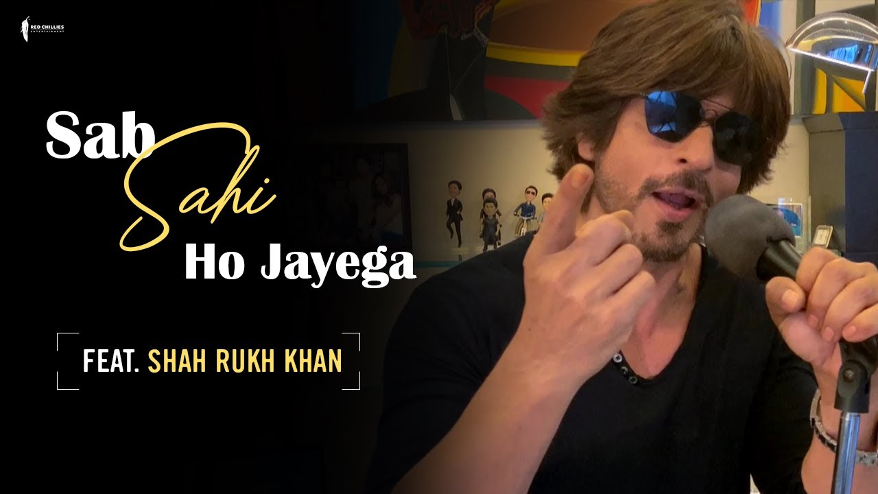 सब सही हो जायेगा Sab Sahi Ho Jayega Lyrics by Shah Rukh Khan