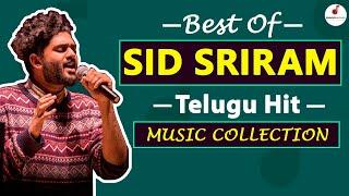 Sid Sriram Songs || Melody songs || Heart Touching Romantic Jukebox || Telugu Hit Songs