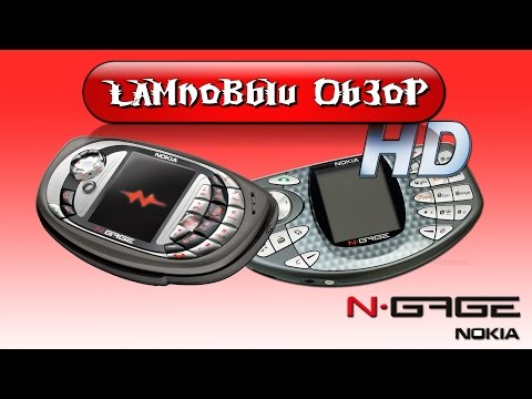 Ламповый обзор Nokia N-GAGE