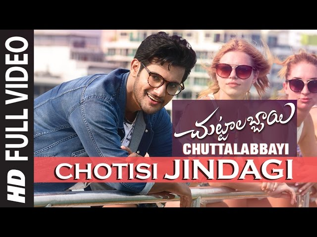 Chotisi Jindagi Video Song Full HD | Chuttalabbayi Movie Songs | Aadi | Namitha