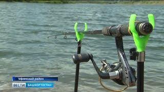 Где запрет на рыбалку в башкирии