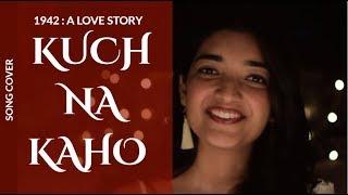Kuch Na Kaho | 1942: A Love Story | Sayali Tank   - YouTube