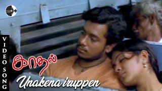 Unakena Iruppen HD Song | Kadhal Movie Songs | Bharath | Sandhiya | Haricharan | Track Musics