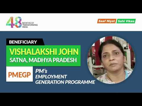 PM's Employment Generation Programme: Vishalakshi John opens her gym in Satna (MP)
