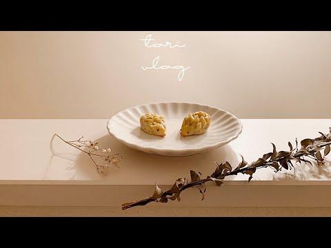 , title : '【料理vlog】ハリネズミのスイートポテト|お菓子作り