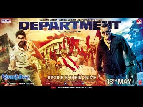 Department (2012) Trailer
