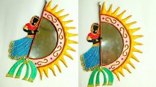 Unique Craft | Tribal lady with mirror | Uncommon | Showpiece | #MirrorCraft  #PunekarSneha