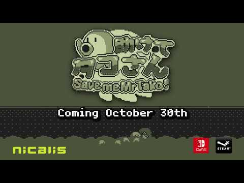 Save me Mr Tako! Release Date Announcement Trailer thumbnail