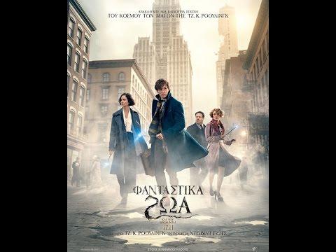 Τι θα δούμε από την Πέμπτη 17/11 στα Ster Cinemas Πάτρας; Πρόγραμμα & Περιγραφές!