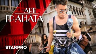 ARTi - GRANATA 💣 ГРАНАТА (Official Video)